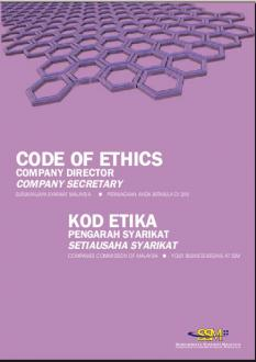 code_of_ethic_cover.jpg